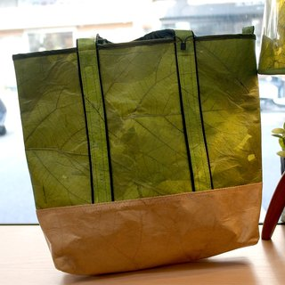 Mr.Leaf- pomelo leaf color natural tote bag (large)