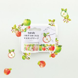 bande masking rolling sticker -- Apple