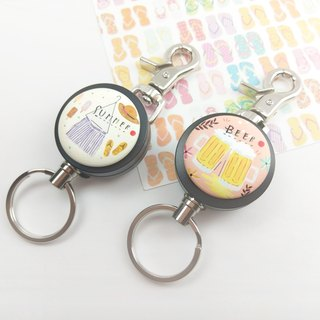 i Good slip key ring series - summer new (two models) - cool beer gold coast