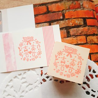 Red Warm Hand Handmade Rubber Slips | Wedding Bouquet Happiness Chapter 4X4cm