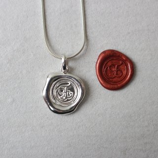 Initial Monogram E / Make a Mark Personalised 925 Silver Wax Seal Necklace