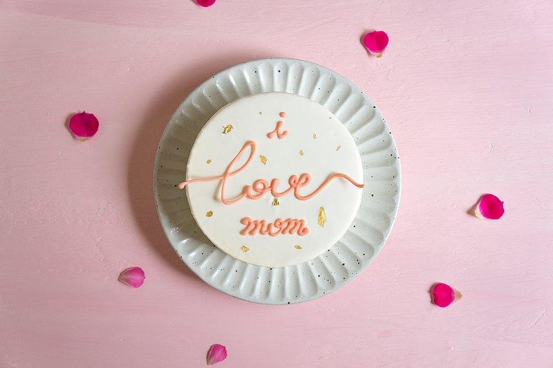 2021母親節蛋糕 媽媽涼一下檸檬優格蛋糕 6吋