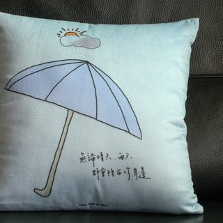 [Pillow] umbrella (customized)