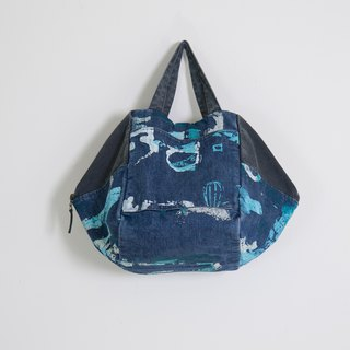 Portable backpack blue