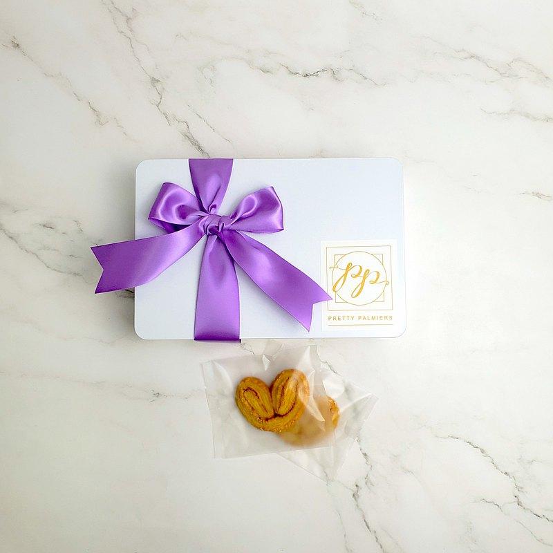 【母親節禮盒】鹹香蝴蝶酥禮盒 (母親節特別版) | 手工曲奇蝴蝶酥