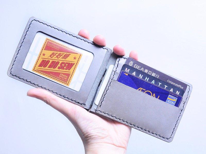 3咭位1相片紙幣夾 - 好好縫 皮革材料包 皮夾 意大利植鞣 皮革DIY