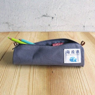 Sea waves X synthetic canvas Cang Pencil bag