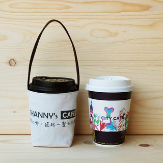 Customized _ super business coffee bag / middle cup for