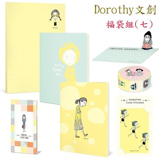 Dorothy Wenchuangfu Bag Group (7)