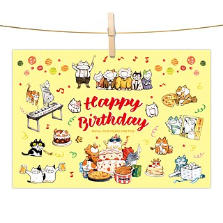 Afu Watercolor Illustration Postcard - Happy Birthday Party