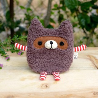 Raccoon Key Bag - (Coffee)