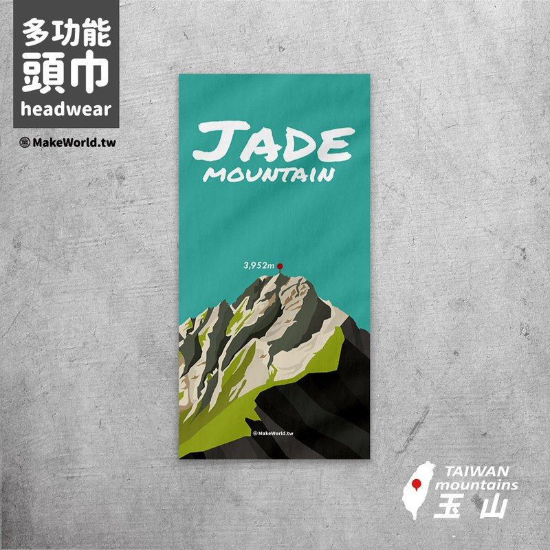Make World map manufacturing headscarf (Taiwan Mountains / Yushan)