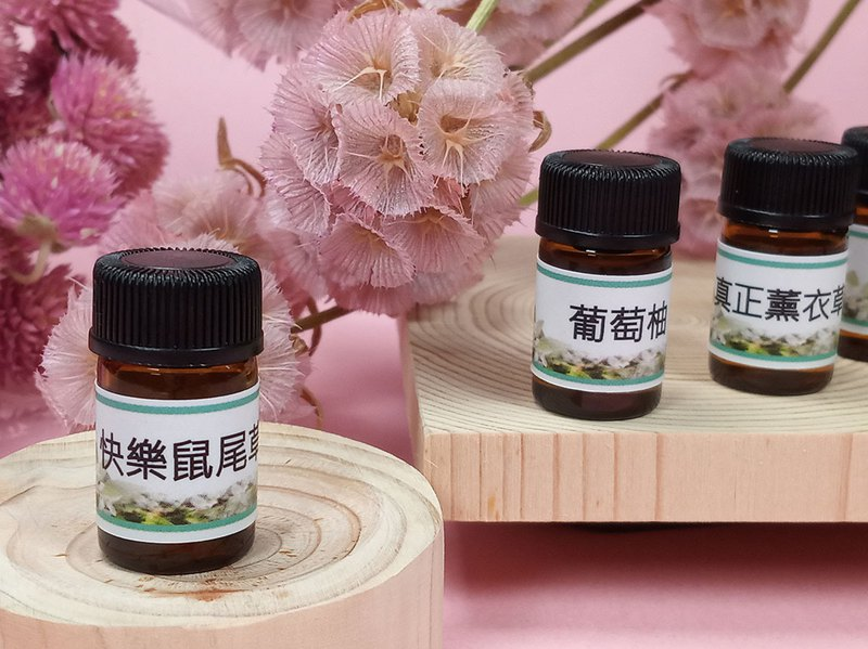 2ml eye-catching lavender essential oil