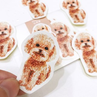 Puppy Series Sticker-Stickers,Watercolor,illustrations,Sticker,Poodle Sticker,cute Stickers,Handmade Sticker,Laptop Sticker