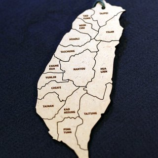 Taiwan map bookmark