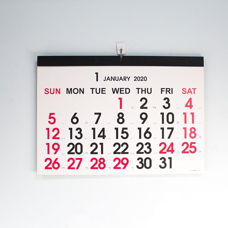 2020 A3 hanging calendar (simple / tearable)