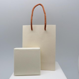 Small Square Gift Box Plus Luxury Paper Loop Bag - Exquisite Small Jewelry Case