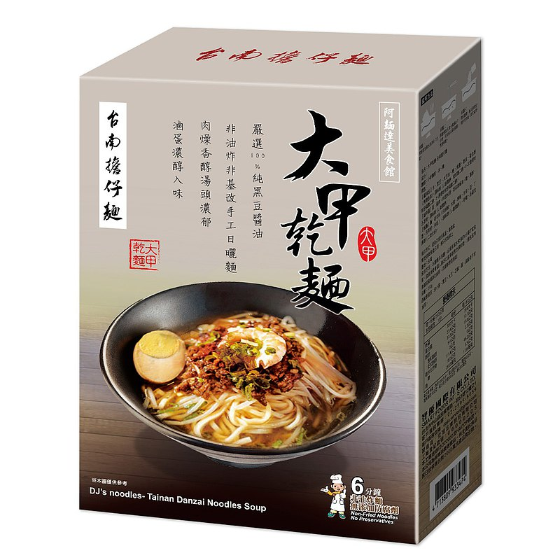 Dajia Dry Noodle [Hong Kong Limited Packaging] Tainan Danzi Noodle
