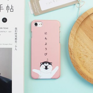 Every day is Sunday Apple phone shell iPhone (i5.i6s, i6splus.i7.i7plus) Creative mobile phone shell phone shell protective shell Android (Samsung Phone Case Samsung, HTC, Sony, OPPO, Huawei HUAWEI, millet, Meizu MEIZU, backgammon, TV Plus, LG Case, ASUS A