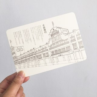 Tainan old building / postcard / colored painting / small business