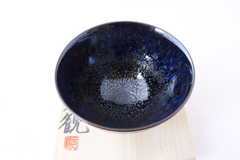 Oil Drop Tenmoku Teacup / Mugen