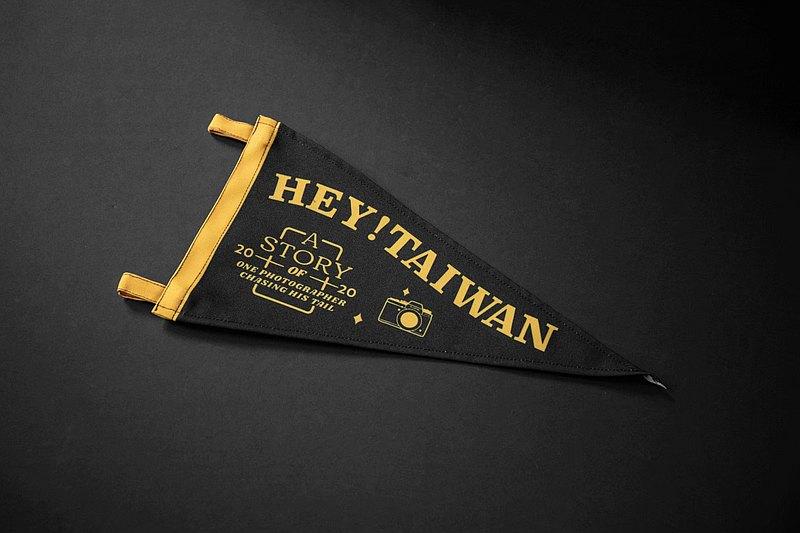 HEY!TAIWAN OUTDOOR 露營三角旗-對焦模式