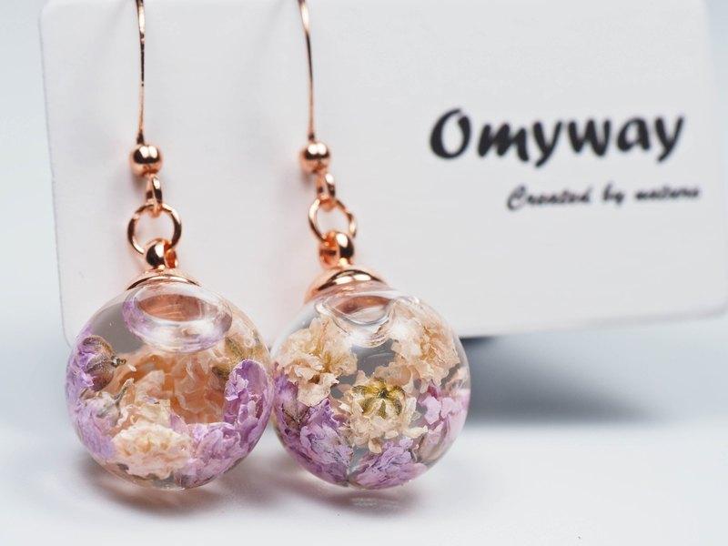 愛家作-OMYWAY粉紫滿天星浮浮游玻璃球玫瑰金色耳環耳夾1.4cm