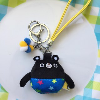 Sky star black star bear key ring ornaments
