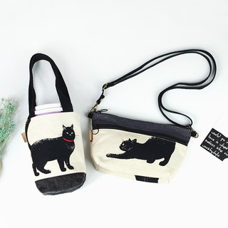 Maverick Village Surprise Bag Environmental Protection Kettle Bag Crossbody Bag [Goody Bag - Mr. Cat Bag Group]
