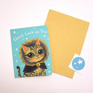 Beautiful lettuce cat cat card