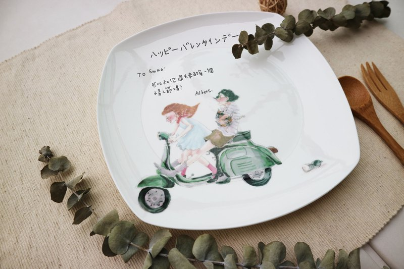 Customized-Sweet Dialogue Car Weishi Couple - Square Bone Porcelain Plate