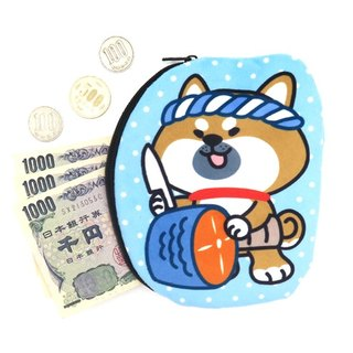 SHIBAinc Coins Purse (BLUE)
