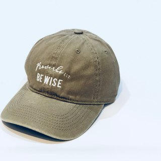 Be WISE. Khaki wisdom old hat blessing plan Christian gospel brand Bible scriptures