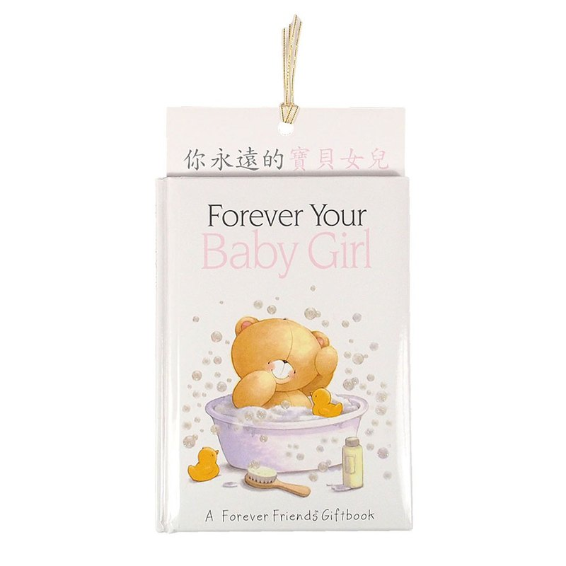 Your Forever Baby Daughter [Hallmark-ForeverFriends Gift Book]