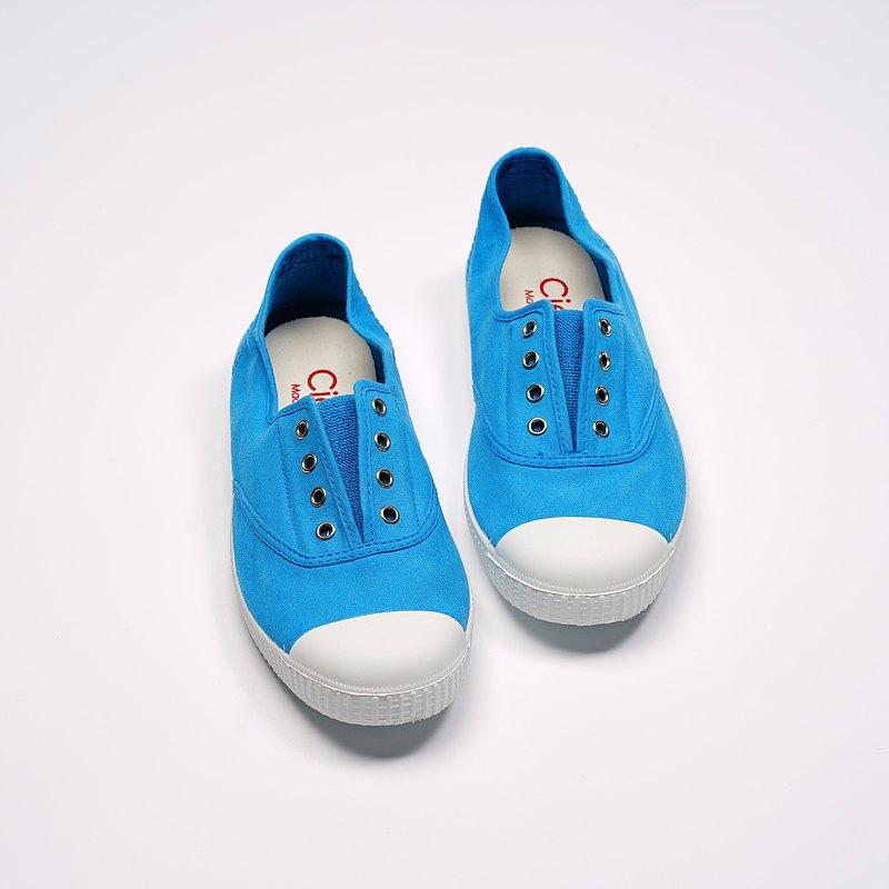 西班牙國民帆布鞋 CIENTA  70997 11 土耳其藍 經典布料 大人