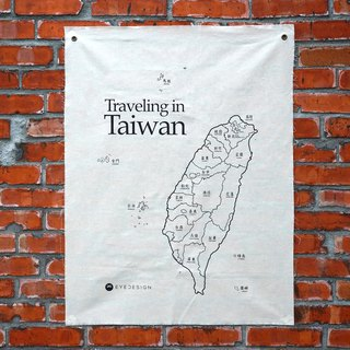 Handmade 绢印布旗Travel Taiwan Flag Traveling in Taiwan