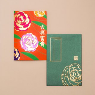 Chinese wedding invitation red peony flower