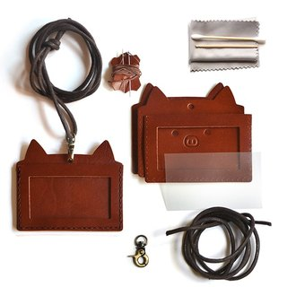 Fading Mist Leather DIY Kit Set - Piggy ID Card Holder