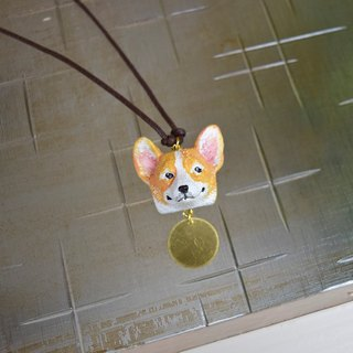 Corgi long chain