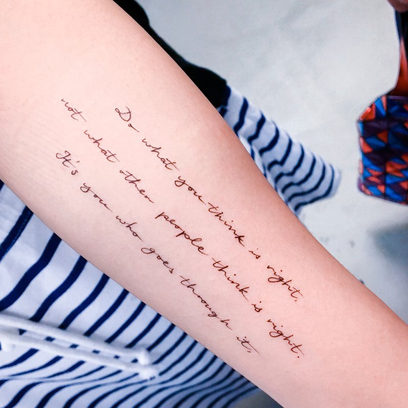 Trust Yourself Believe Brave Quote Grow Up Calligraphy Lettering