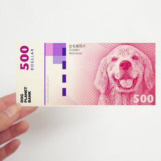 2018 Dog Year's Greetings Card 500- Creative Dog Year Tokens - New Year's greeting red envelope Lee is - Year of the Dog paper currency bookmark