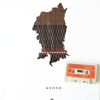 Kyoto city Map poster | Home Decor | Cassette tape | Innovative material | Retro