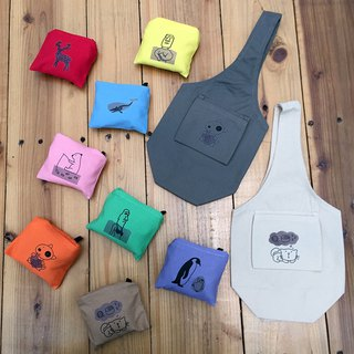 YCCT Eco-friendly Beverage Bag Cover - Optional 25 types of temperature-sensing series (Price: 252 yuan/pc)