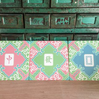 MAHJONG Absorbent Coaster set of 3