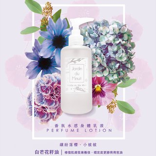 Fragrance water body lotion