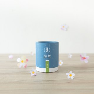【Shanlin tea】 mountain tea. 75 grams bottle