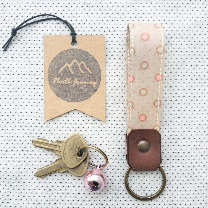 PersonalizedFabric Fob Leather Key Chain,Custom Keychain,Stamped Gift For Her