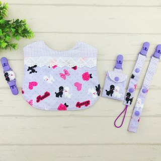Elegant poodle dog Mi month group (4) - Peace bag + pacifier chain + bib + handkerchief (peace bags can be increased 40 embroidered name)
