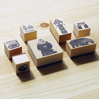 Bear travel in the city STAMP KIT - Tainan city