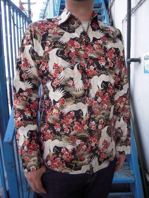 Long-sleeved shirt Japanese Pattern (Sho Chiku Bai to crane)